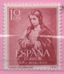 Stamps of the world : Spain :  Inmaculada