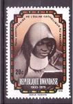 Sellos de Africa - Rwanda -  75 aniv.