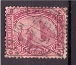 Sellos del Mundo : Africa : Egipto : Correo postal