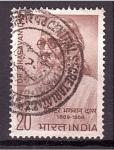 Stamps India -  Centenario de su nacimiento Dr. Bhagavan