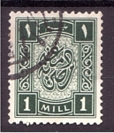Stamps : Africa : Egypt :  Correo postal