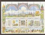 Stamps Russia -  Mapa de Moscú