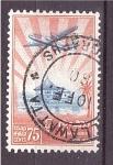 Stamps : Asia : Sri_Lanka :  Correo aéreo