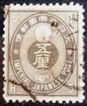 Stamps Asia - Japan -  Japón. Sellos clásicos. 1876
