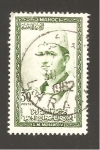 Stamps of the world : Morocco :  INTERCAMBIO