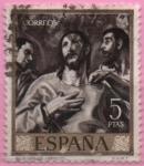 Sellos de Europa - España -  El Expolio