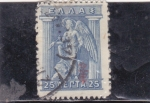 Stamps : Europe : Greece :  MITOLOGIA