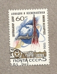 Stamps Russia -  Nave espacial