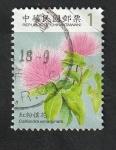 Stamps Taiwan -  3228 - Flor calliandra emarginata