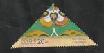 Stamps Russia -  7620 - Azulejo de Porcelana