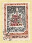 Stamps Russia -  San Basilio