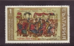 Stamps Bulgaria -  Pintura medieval siglo XIV