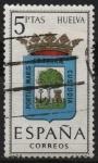 Sellos de Europa - España -  Huelva