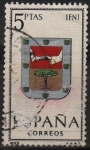 Stamps Spain -  Ifni