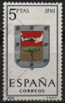 Stamps of the world : Spain :  Ifni