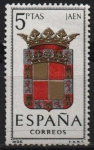 Stamps of the world : Spain :  Jaen