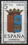 Stamps Spain -  Teruel