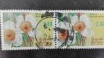 Stamps Sri Lanka -  Mesua Nagassarium