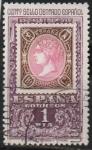Sellos de Europa - España -  Centenario d´primer sello dentedo (sello dl 19 cuartos 1865)