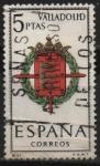 Sellos de Europa - España -  Valladolid