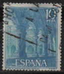Sellos de Europa - España -  Claustro d´San Gregorio ( Valladolid)