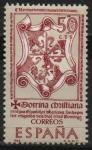 Stamps Spain -  La Dostrina Cristiana