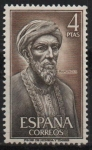 Stamps Spain -  Maimonides