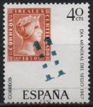 Stamps Spain -  Dia mundial del sello (11 limado)