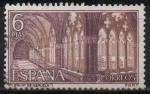 Stamps Spain -  Monasterio d´Veruela (Claustro gotico)