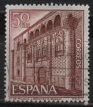 Stamps Spain -  Palacio d´Benamente, Baeza (Jaen)
