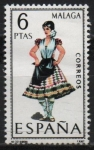 Stamps Spain -  Malaga