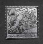 Stamps : Africa : Gambia :  Papa Juan Pablo II (SCOTT 2982)