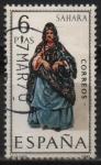 de Europa - España -  Sahara