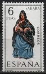 Stamps Spain -  Sahara