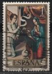 Stamps Spain -  La Anunciacion