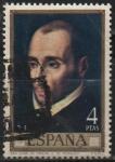 Stamps Spain -  San Juan d´Rivera