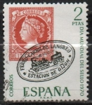 Stamps Spain -  Dia d´Sello (Matasellos d´F.C. Langredo-Gijon)