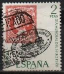 Sellos de Europa - España -  ia d´Sello (Matasellos d´F.C. Langredo-Gijon)