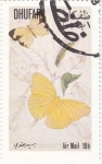 Stamps : Asia : Oman :  mariposa- metamorfosis