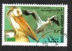 Stamps : Asia : Afghanistan :  Exposición Internacional de Estampillas WIPA