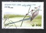Stamps : Asia : Afghanistan :  Pájaros, Ratoncito de pata azul (Colius macrourus)