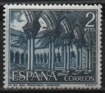 Sellos de Europa - España -  Claustro d- San Francico Orense