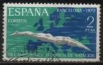 de Europa - España -  XII Campeonato europeo d´natacion, saltos, y waterpolo