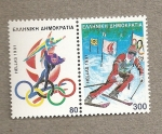 Stamps Europe - Greece -  Olimpiadas de invierno
