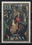 Stamps Spain -  Navidad (Adoracion d´l´Pastores)