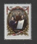 Stamps Latvia -  I Centenario de la Independencia. Arquitectos