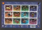 Sellos de Europa - Letonia -  Signos del Zodiaco: Sagitario