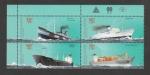 Stamps Argentina -  Transporte marítimo:Isla Soledad