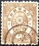Stamps Asia - Japan -  Japón-Sellos clásicos-5 Sen-1876