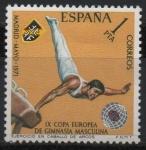 Sellos del Mundo : Europa : España : IX Campeonato europeo d´gimnasia masculina (Caballo con Arcos)